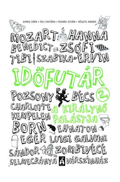 idofutar2